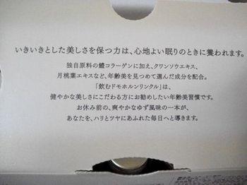NCM_0762.JPG